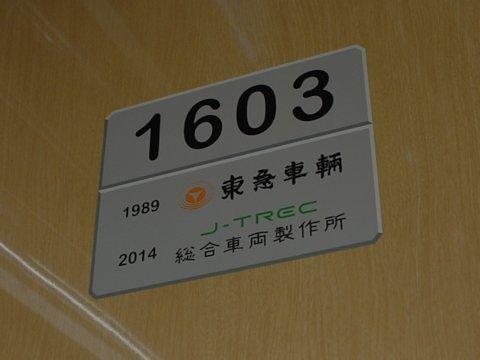 1503_debut_04.jpg