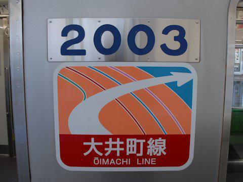 2003_om_debut_02.jpg