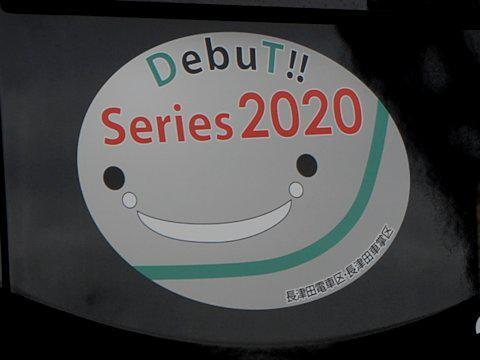 2020_debut_hm_02.jpg
