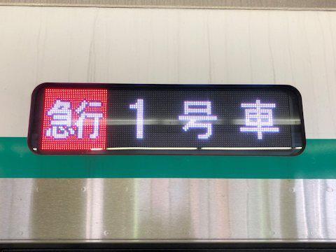 2020_tobu_operation_03.jpg