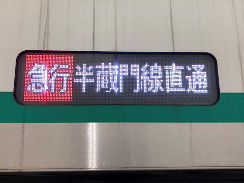 2020_tobu_operation_04.jpg