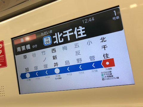 2020_tobu_operation_05.jpg