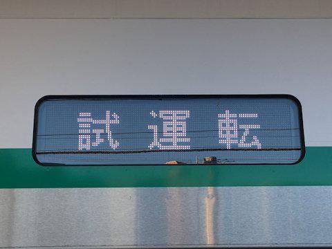2121f-testrun_05.jpg