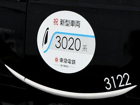3020_debut_02
