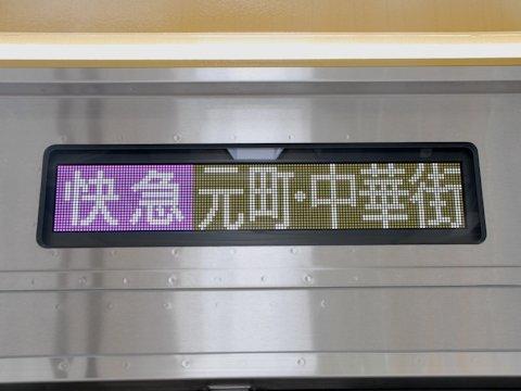 4110_debut_08.jpg