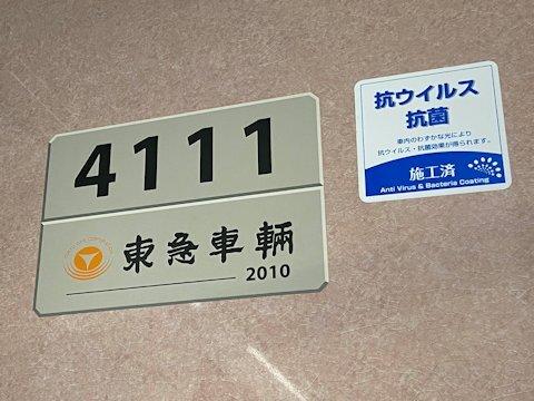 4111f_debut_03