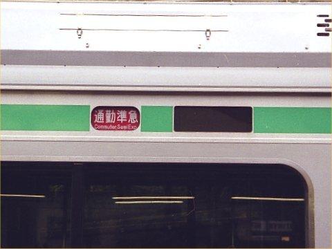 5000_03.jpg