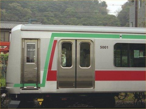 5000_06.jpg
