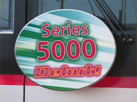 5000_debut_02.jpg