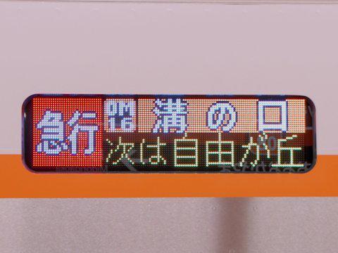 6020_debut_03.jpg