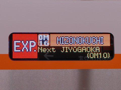 6020_debut_04.jpg