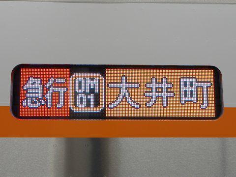 6020_debut_05.jpg