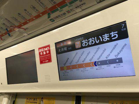 6020_debut_08.jpg