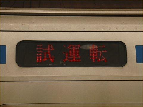 6305_testrun_03.jpg
