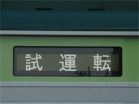 7101_testrun_03.jpg