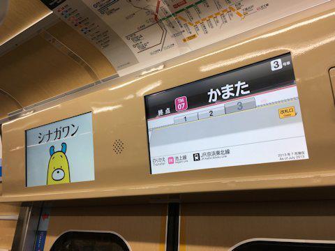 7109f_start_02.jpg