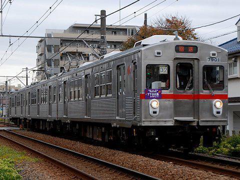 惜別!7700系さよならイベント 7901Fさよなら列車運行の画像
