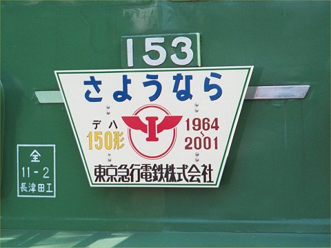80_150_06.jpg