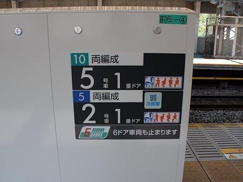 DT13_gate_02.jpg