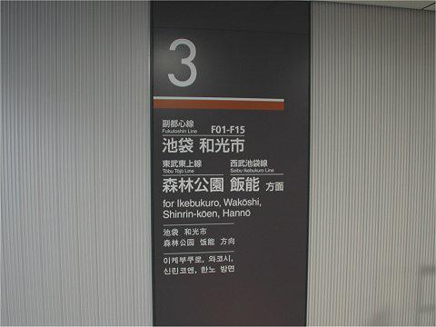 F_shibuya_2008_09.jpg