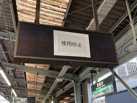 approach_board_01