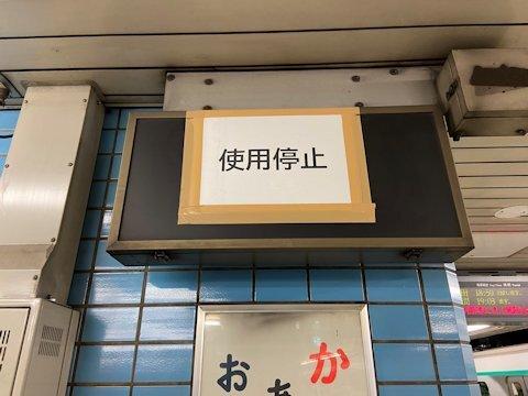 approach_board_04