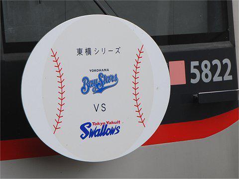 baseball2009_02.jpg