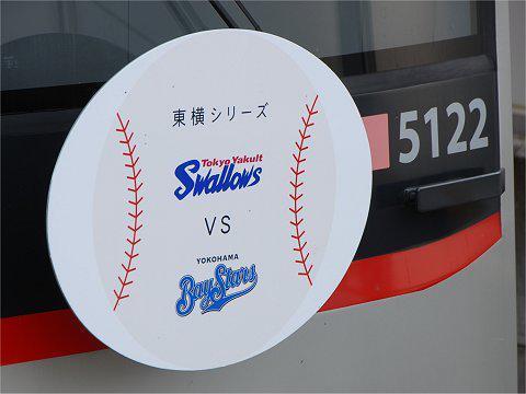 baseball2009_05.jpg