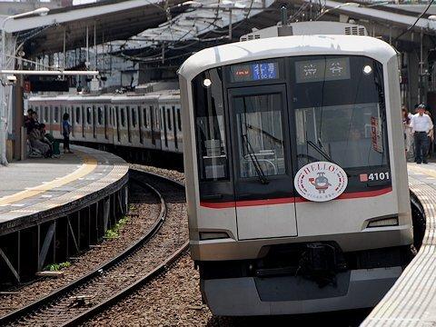 東急線のマスコットキャラクター名前募集ヘッドマークの画像