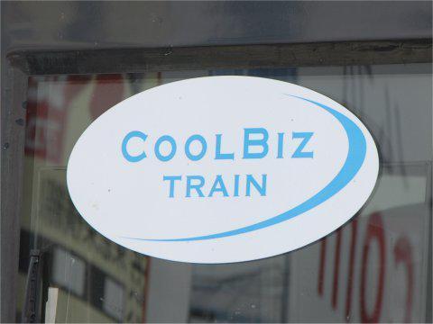 coolbiz2009_05.jpg