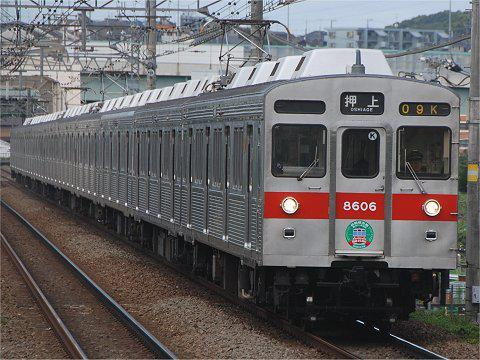 denentoshi45th_01.jpg