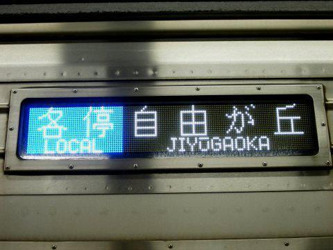dia_change_20071116_om10_02.jpg