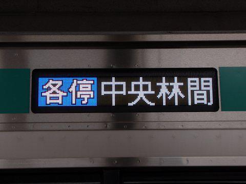 dt_local_5000_02.jpg