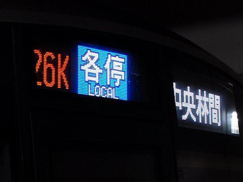 dt_local_5000_04.jpg