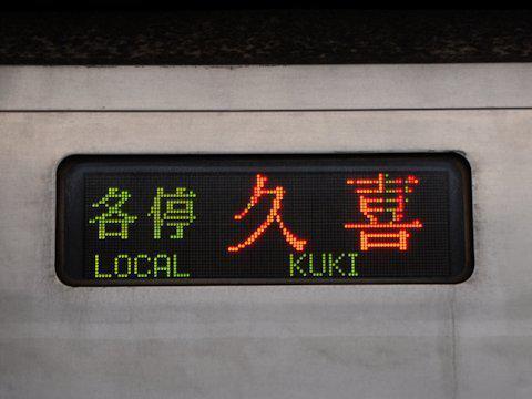 dt_local_8000_02.jpg