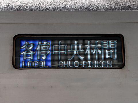 dt_local_8000_04.jpg