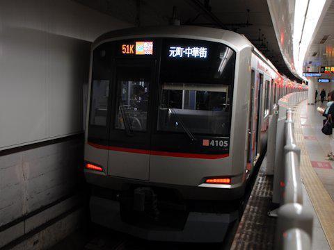 fliner_metro_03.jpg