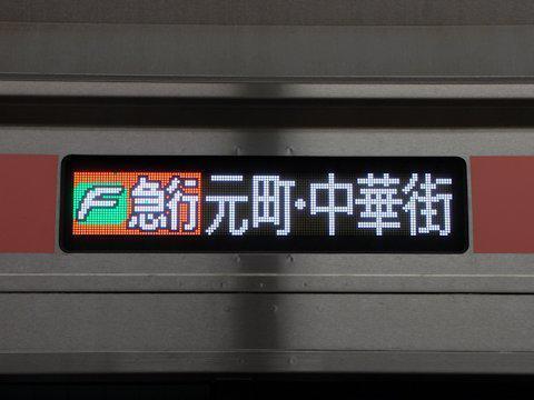 fliner_metro_04.jpg