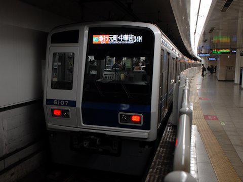 fliner_metro_06.jpg