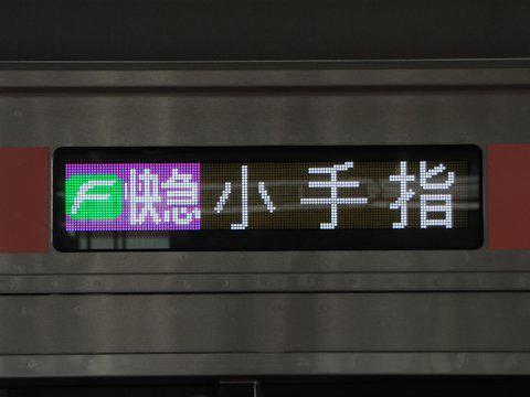 fliner_seibu_03.jpg
