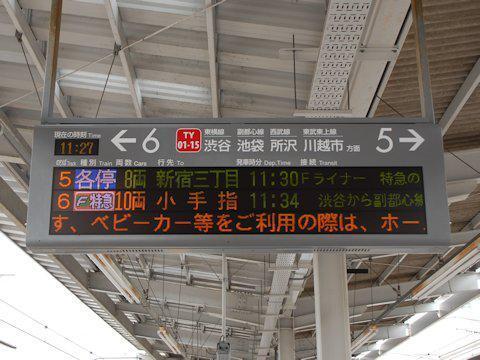 fliner_tokyu_09.jpg