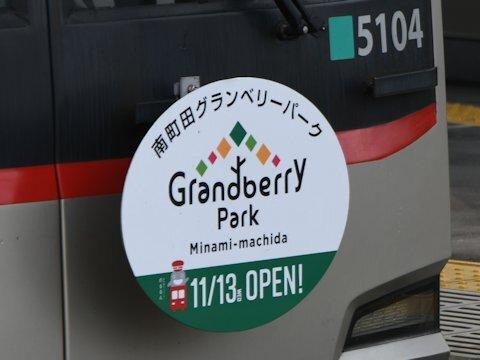 gbpark_open_02