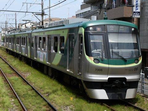 五反田東急スクエア誕生記念ラッピング電車の画像