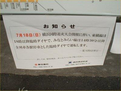 han04_01.jpg