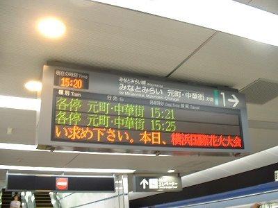 han04_05.jpg