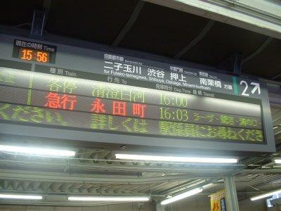 han04_15.jpg