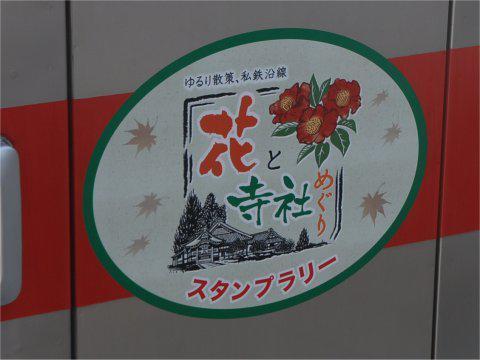 hanajisha_2010_03.jpg