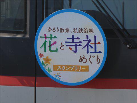 hanajisha_2011_03.jpg