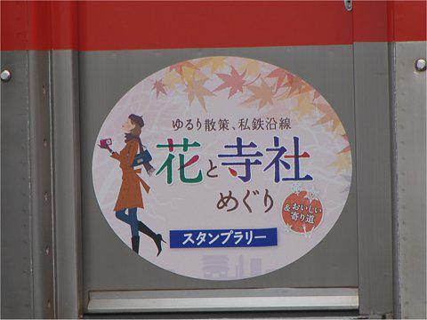 hanajisha_2011_15.jpg