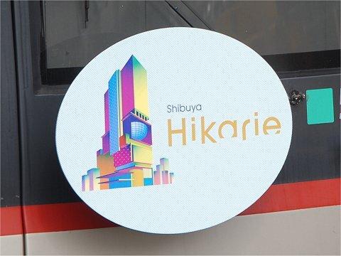 hikarie2.jpg
